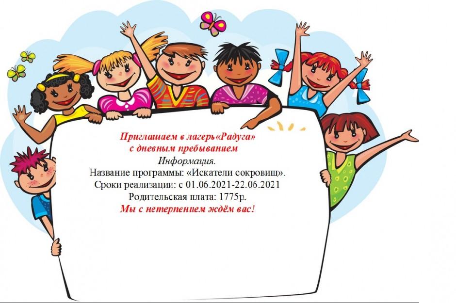 IMG-0619a8e950dc32b39e7ff246fcba7015-V.jpg